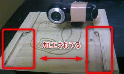 木彫りのグレッグルの箱